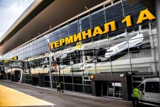 Международный аэропорт «Казань» вошел в сотню лучших аэропортов мира
