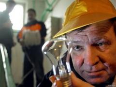Новости  - В пяти районах Казани отключат свет