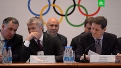 Новости Спорт - Олимпийское собрание одобрило участие российских спортсменов в Играх-2018