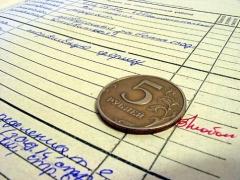 Новости  - В Татарстане директоров школ, грешащих поборами, будут увольнять