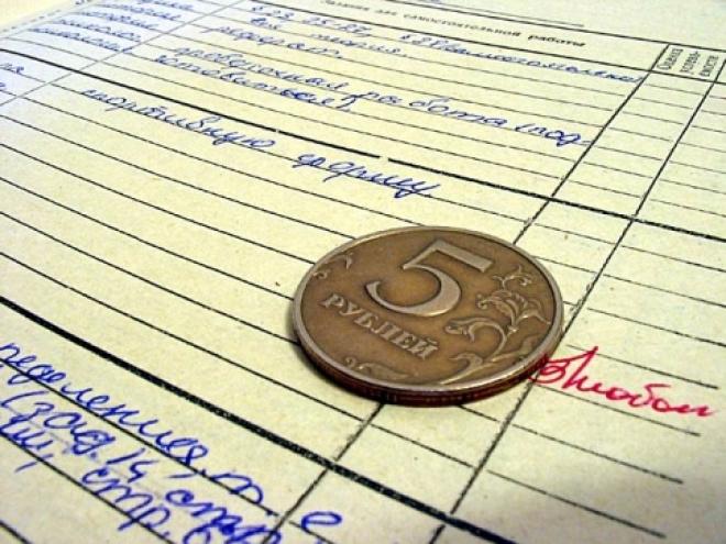 В Татарстане директоров школ, грешащих поборами, будут увольнять