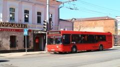 Новости  - Автобусный маршрут №45 будет продлен с 11 сентября