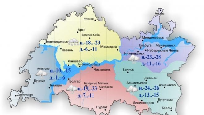 5 февраля в Казани и по Татарстану днем местами сильный снег
