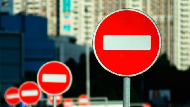 На улице Большая Красная в Казани ограничили движение
