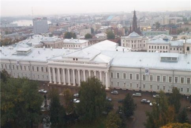 Российский студенческий союз заявил о фальсификациях в КФУ