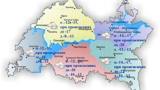 Сегодня днем по Татарстану до 13 градусов мороза