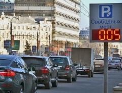 Новости  - С 1 марта в Казани вводится дифференцированная оплата парковок