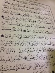 Новости  - В Татарстане разрабатывают новый уникальный шрифт для Корана