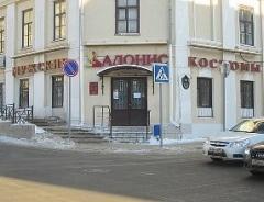 Новости  - В Татарстане банкротится еще одна фабрика — «Адонис»