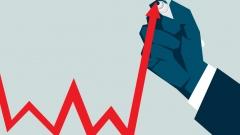 Новости  - В России инфляция составила 0,9% с начала текущего года