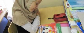 В Казани создан первый в республике Центр национального образования