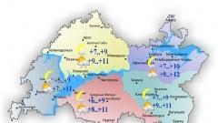 Новости Погода - 20 октября в Татарстане ожидается небольшой дождь и облачность с прояснениями