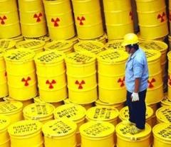 Новости  - Под Казанью может появиться хранилище радиоактивных отходов