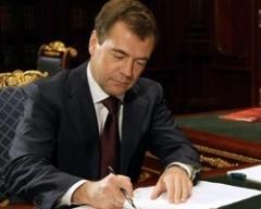 Новости  - Татарстан получит субсидии на развитие образования