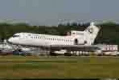 Новости  - Авиакомпании «Татарстан» запрещено выполнять чартерные рейсы