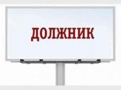 Новости  - 14 тысяч должников в Татарстане в 2013 году утратили право выезда за границу