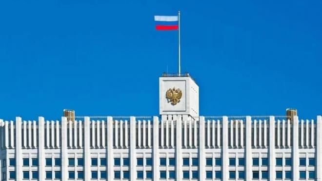ВЦИОМ: 38% россиян отрицательно оценивают работу правительства