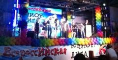 Новости  - Казанская детская команда КВН признана лучшей в СНГ