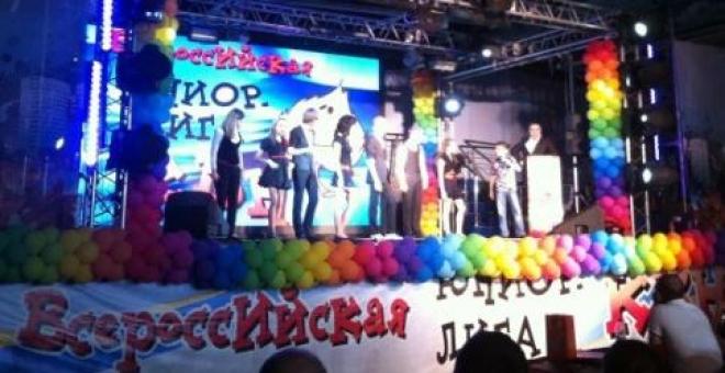 Казанская детская команда КВН признана лучшей в СНГ