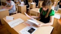 Новости  - Сегодня 350 тысяч выпускников сдадут ЕГЭ по обществознанию