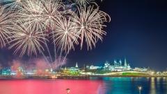 Новости  - День города и Республики. Что посмотреть горожанам и гостям столицы?