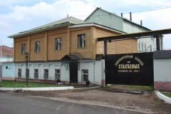 Новости  - Пивзавод-музей в Елабуге изымается у владельца за недосмотр
