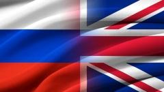"""Новости Политика - Отношения России с Великобританией назвали """"прохладной войной"""""""