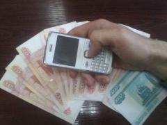 Новости  - Жительница Елабуги отдала мошенникам 400 тысяч за коррекцию судьбы