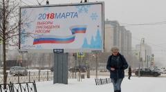 В Казани открыли предвыборный штаб Владимира Путина