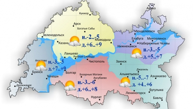 Сегодня по Татарстану ожидается потепление