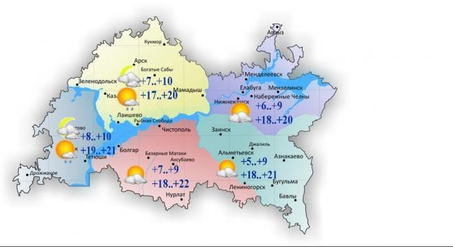 Новости  - Небольшой дождь и пасмурная погода ожидаются сегодня в Татарстане
