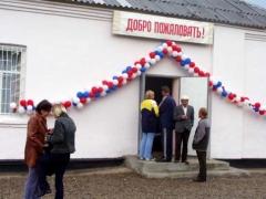 Новости  - В девяти районах Татарстана не построили сельские клубы