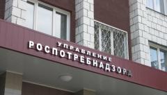 Новости  - Роспотребнадзор по РТ приглашает предпринимателей на бесплатную консультацию