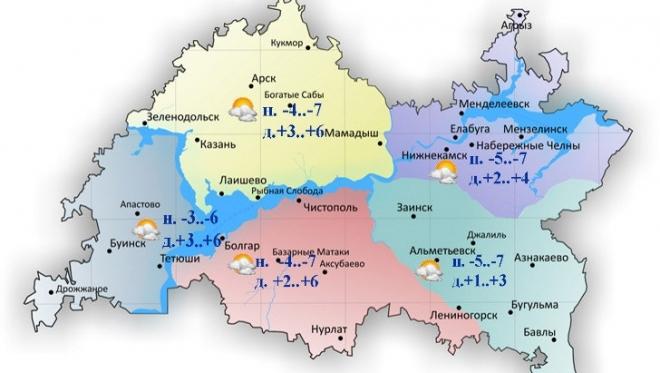Сегодня на дорогах Татарстана возможно образование гололедицы