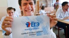 Новости Наука и образование - В России обдумывают проект введения обязательного ЕГЭ по истории