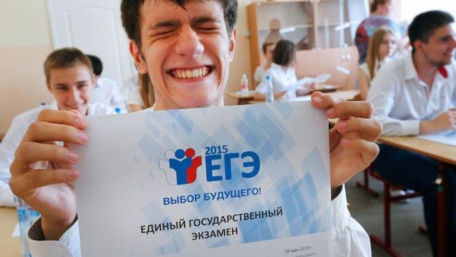 В России обдумывают проект введения обязательного ЕГЭ по истории