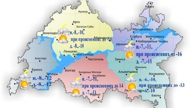 Сегодня в Казани ожидается небольшой снег