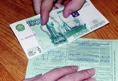 Новости  - Врач Нижнекамска осуждена за взятку в 8 тысяч рублей.
