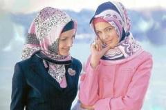 Новости  - В Казани отметят День мусульманской молодёжи
