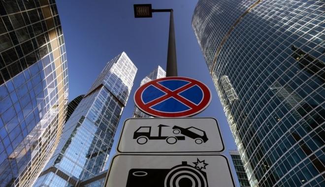 Знаки на российских дорогах будут уменьшать по размеру