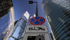 Новости Транспорт - В Казани появились новые типы дорожных знаков