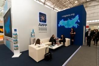 Рустам Минниханов провёл заседание глав комитетов АИРР в Красноярске