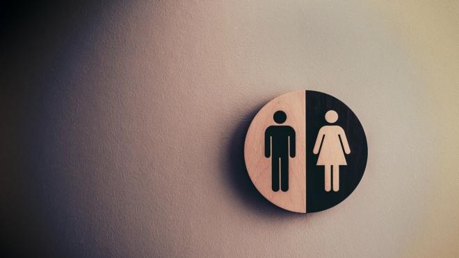 Казань потратит более 40 млн на обслуживание городских туалетов
