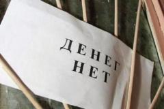 Новости  - Кукморский район: фирма задолжала работникам почти полмиллиона рублей