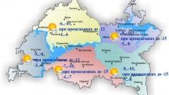 Новости Погода - 6 декабря по республике облачность с прояснениями