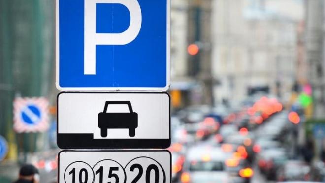 Муниципальные парковки в период будущих праздников будут бесплатными