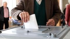 Новости  - Россиян за участие в выборах предлагают поощрять дополнительным выходным днем