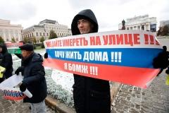 Новости  - Татарстан добивается ужесточения закона о дольщиках