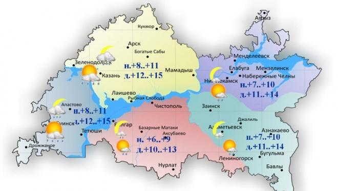 Сегодня по Татарстану дождливо