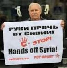 Новости  - Сегодня вечером в Казани состоится пикет против агрессии США в Сирии
